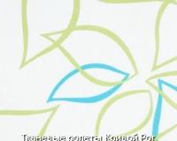 Листочки зелёные и голубые на сером фоне. Модель тканевых жалюзи Abris 01 Green