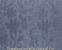 Тёмно синий цвет ткани с таким же рисунком Shade 9016