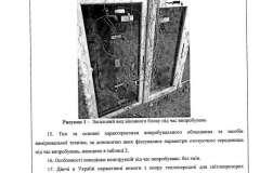Окна Steko в Украине самые покупаемые