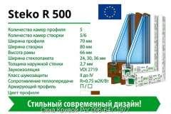 Профиль окна Steko R500. Тёплый, пяти камерный профиль