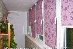 Тканевые роллеты на окна балкона