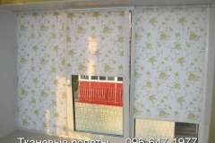 Тканевые жалюзи устанавливают также между смежными комнатами