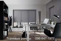 Тканевые роллеты должны сочетаться с интерьером всей квартиры