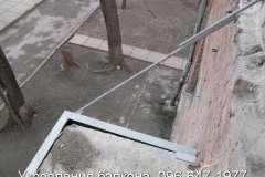 Балконы укрепляют швеллером или уголком