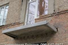 На данном балконе плита поддерживается растяжками