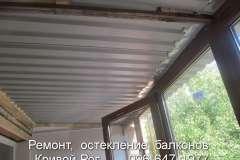 Утепление крыши балкона поможет избавиться от конденсата зимой, нагрева летом и шума во время дождя
