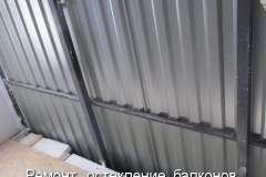 Утепление балконов в Кривом Роге чаще всего выполняют пенопластом