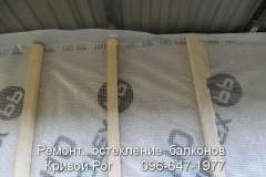 Пенопласт не боится влаги, поэтому его часто используют на не отапливаемых балконах