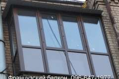 цвет Французского балкона можно выбрать из 12- ти цветов