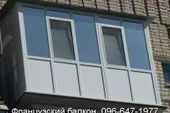 Установка Французских балконов с тонировкой