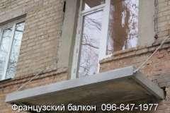 Подготовка основания под Французский балкон является важным этапом в ремонте балкона