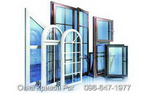 okna-krivoy-rog