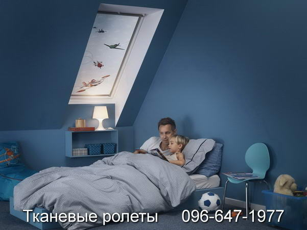 Жалюзи Кривой Рог