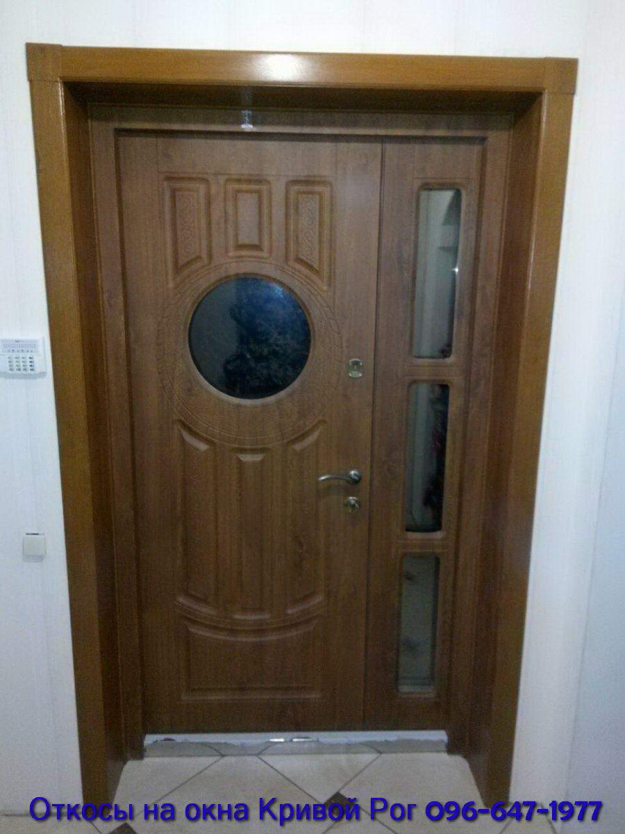master po otkosam vhodnyh dverej krivoj rog Qunell