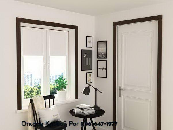 Разноцветные откосы Qunell на окна и двери