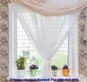 otkosy na okna iz plastika krivoj rog Qunell