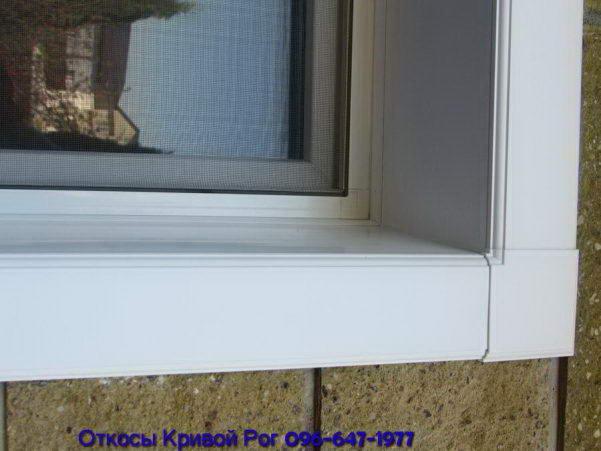 Откосы Qunell на окна цена Кривой Рог