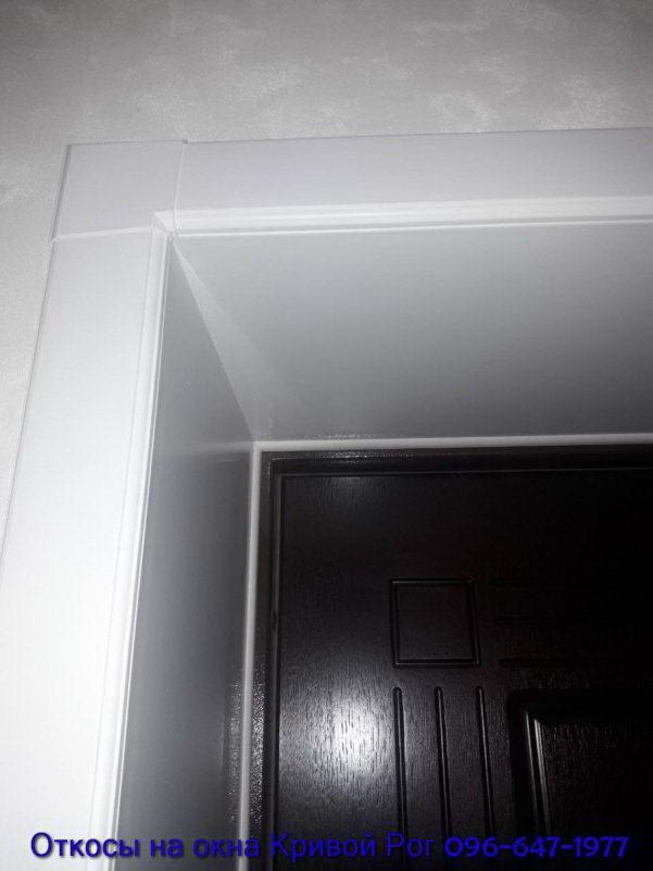Откосы для окон и дверей кривой рог Qunell