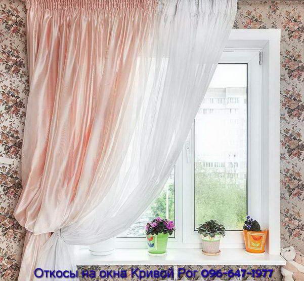 сделать откосы на окнах цена кривой рог Qunell