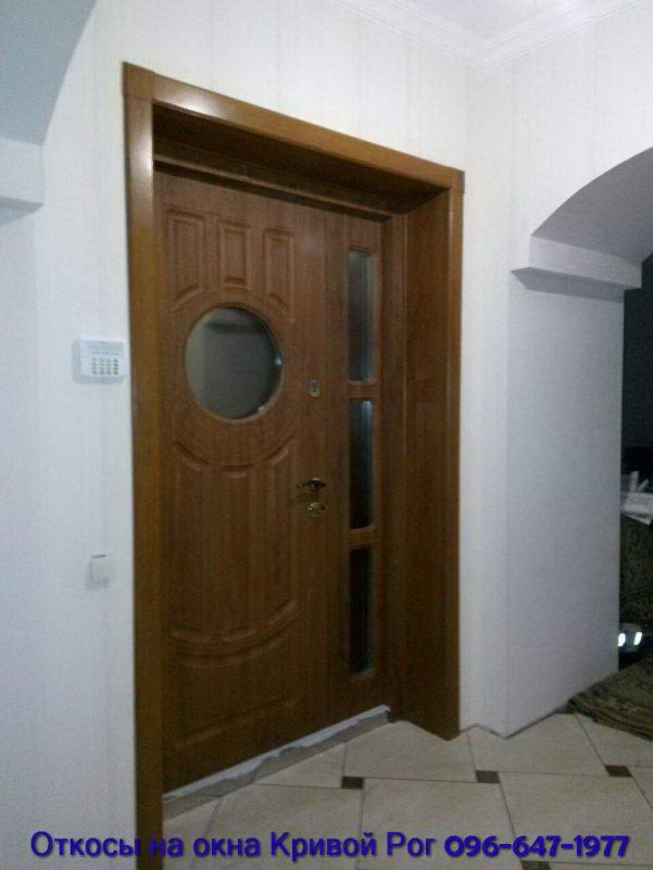 Стоимость откосов на двери Qunell Кривой Рог