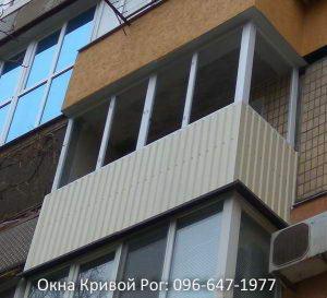 krivoj rog okna balkony