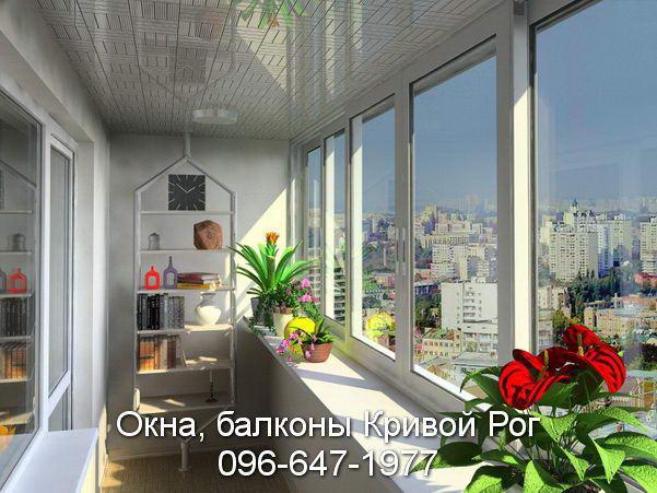 окна и балконы кривого рога