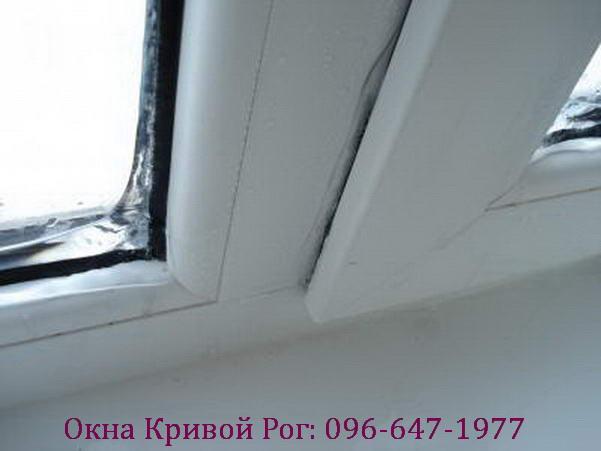 Последствия недостаточного прижима створки окна