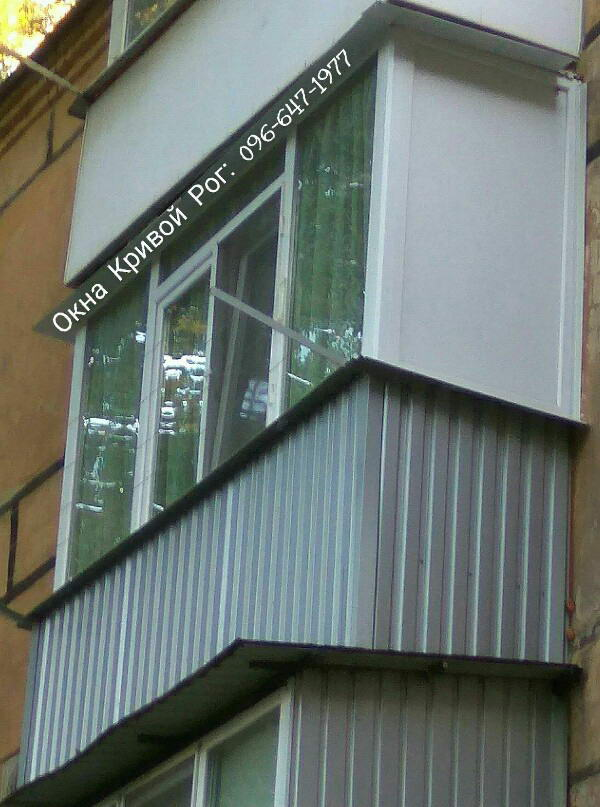 Установка пластиковых окон на балкон в Кривом Роге