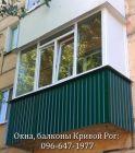 Обшивка балкона профлистом зелёного цвета от компании Комфорт