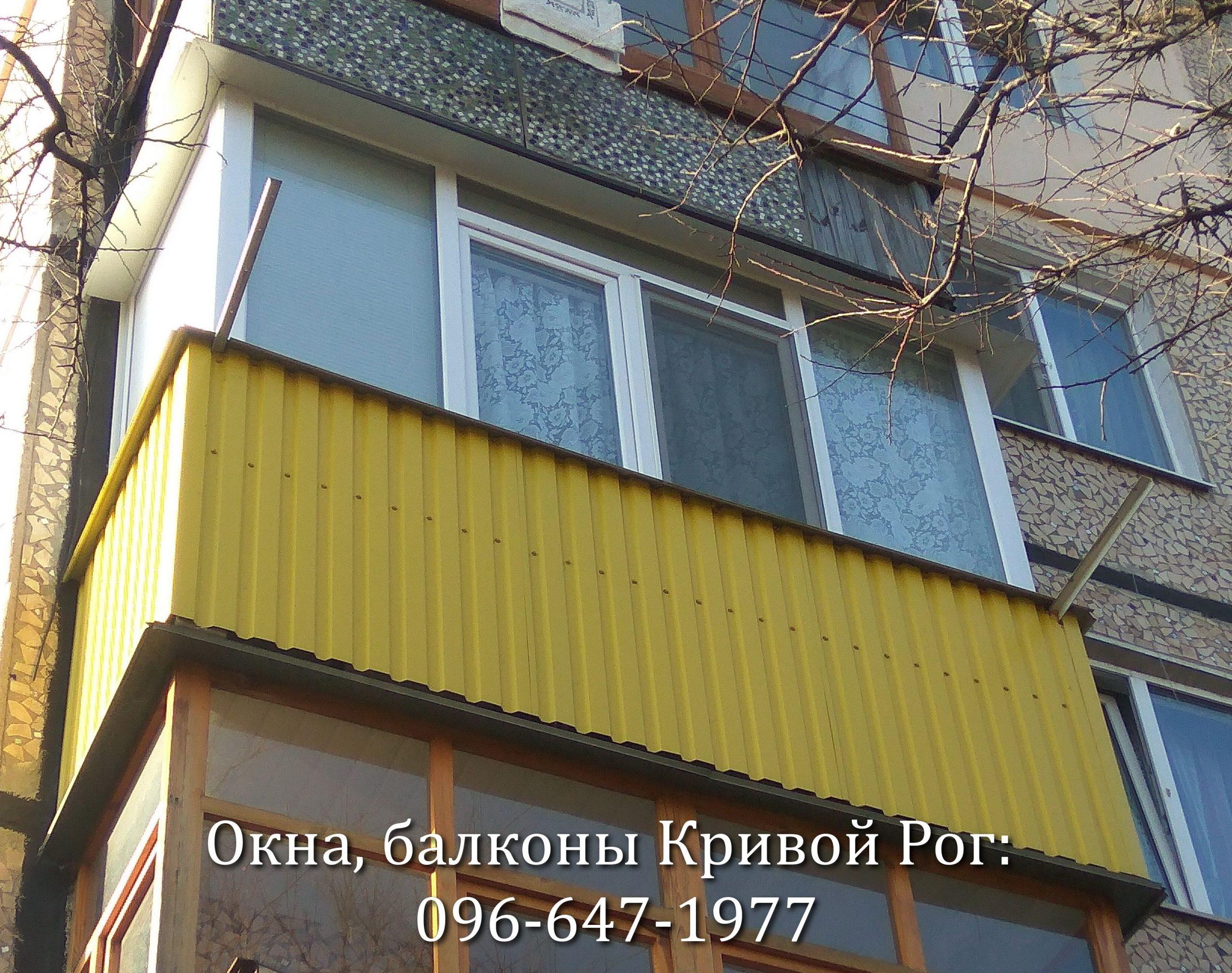 Обшивка балкона жёлтым профлистом