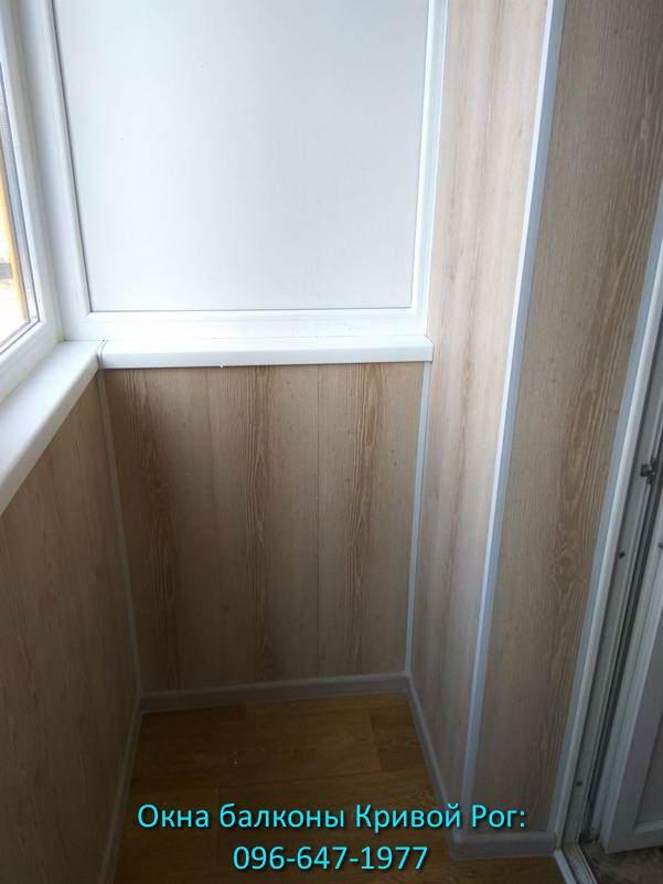 Внутренняя обшивка балкона Кривой Рог