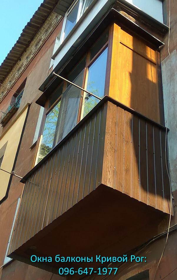 Обшивка балкона профнастилом кривой рог цена