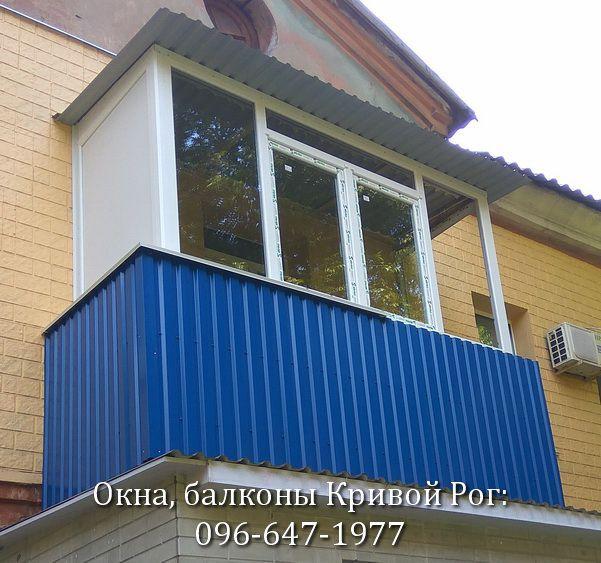 обшивка балкона синим профлистом кривой рог
