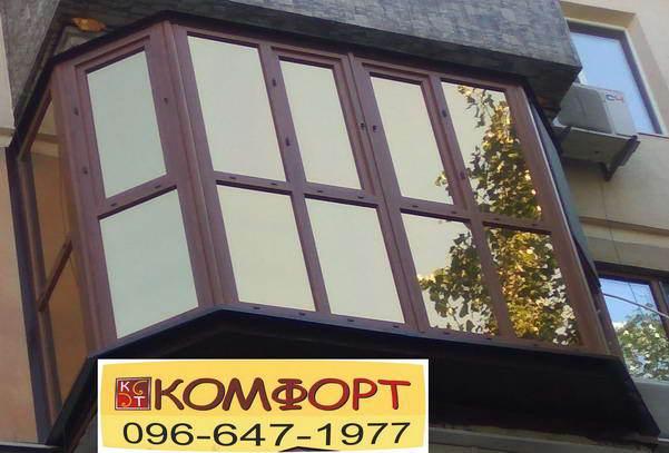 Металлопластиковые окна Кривой Рог Комфорт