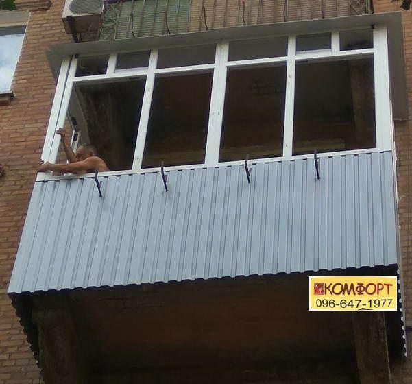 кривой рог металлопластиковые окна цены