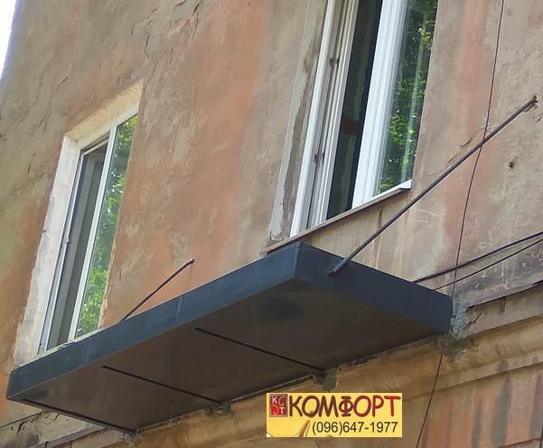 Основание под Французский балкон