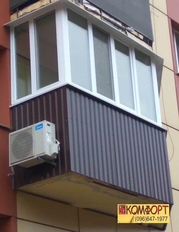 Металлопластиковая рама на балкон с кондиционером