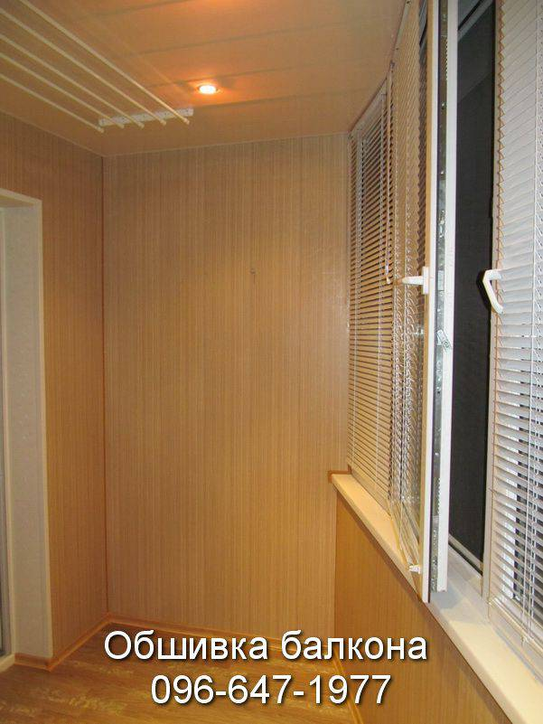 балкон обшивка внутренняя своими руками