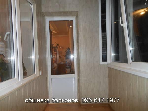 обшивка балкона внутренняя из панелей МДФ