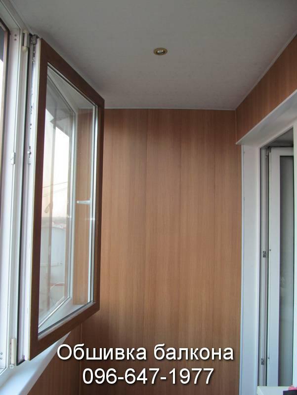 обшивка балконов пластиком своими руками