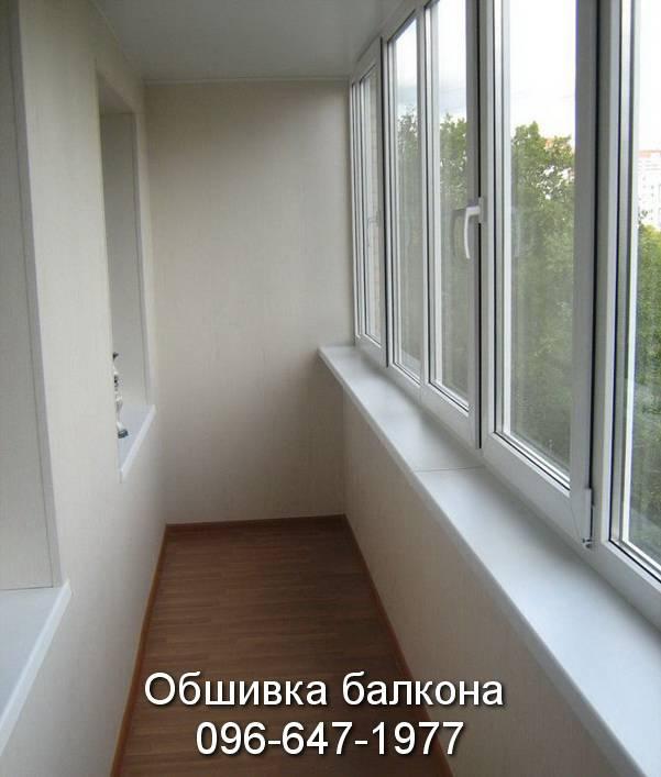обшивка балкона пластиком плюсы и минусы