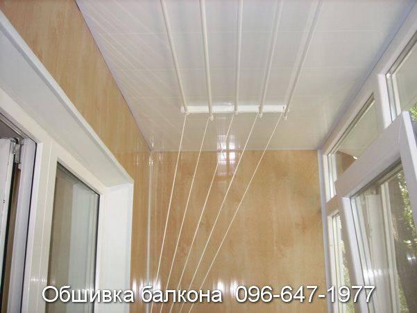 внутренняя обшивка балконов Кривой Рог