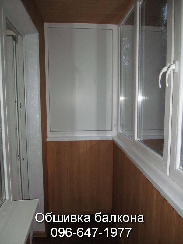 обшивка балконов пластиком фото