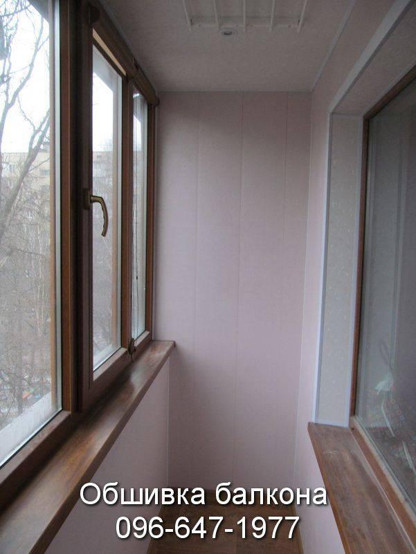 внутренняя обшивка балконов в Кривом Рогу