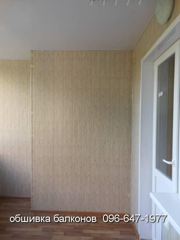 обшивка балконов кривой рог цены