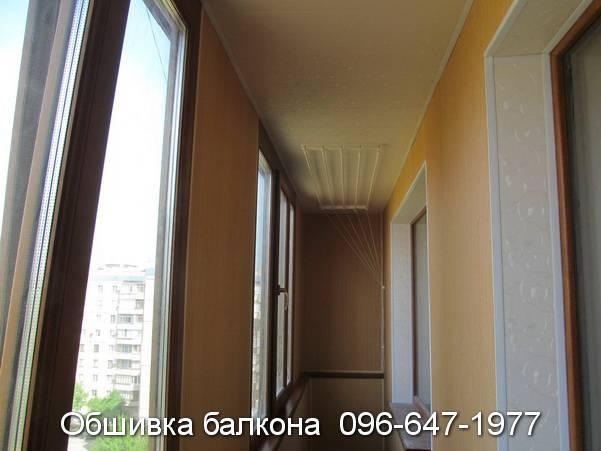 Обшивка балкона панелями ПВХ в Кривом Роге