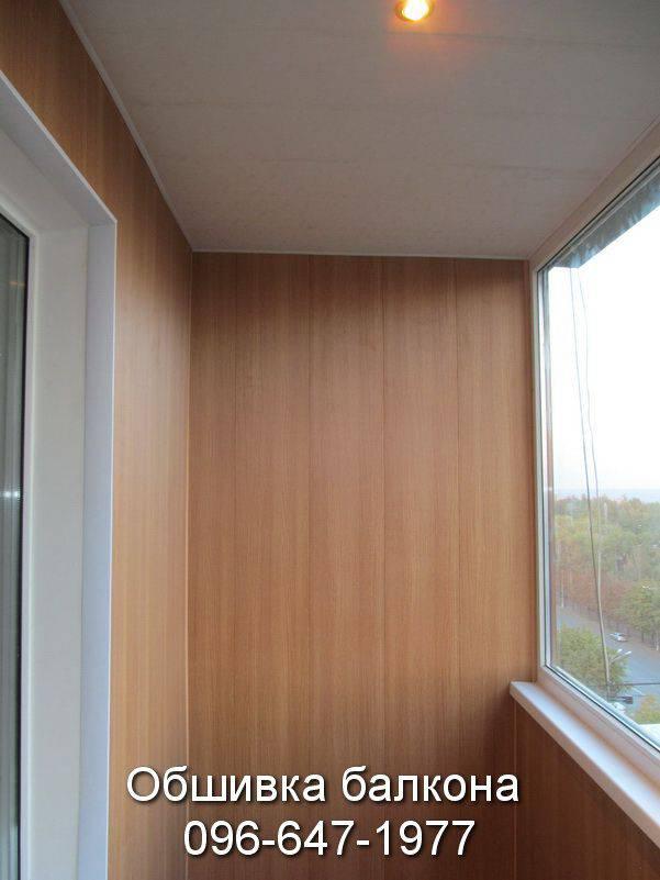 обшивка своими руками балкона пластиком