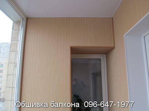 обшивка пластиком балкона изнутри