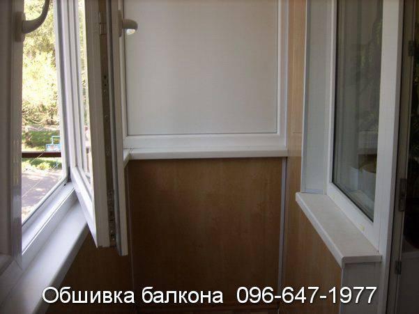 обшивка балкона внутренняя и наружная