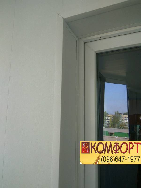 обшивка балкона и монтаж откосов
